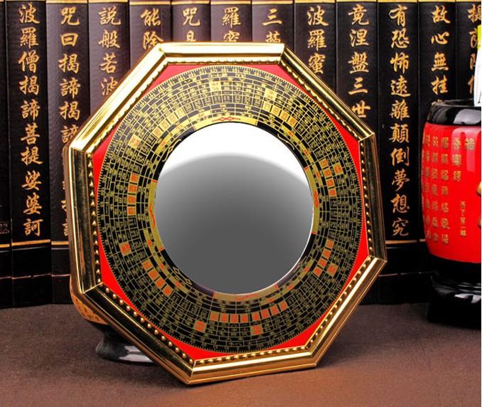 1-Feng-Shui-font-b-Bagua-b-font-font-b-Mirror-b-font-Pakua-Concave-Convex